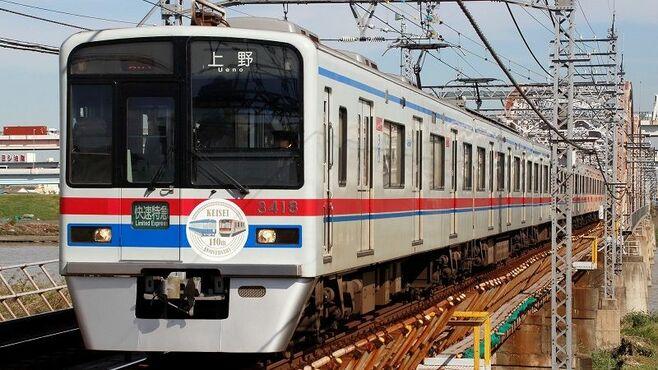 京成にもある「加算運賃」、いつ引き下げられる?