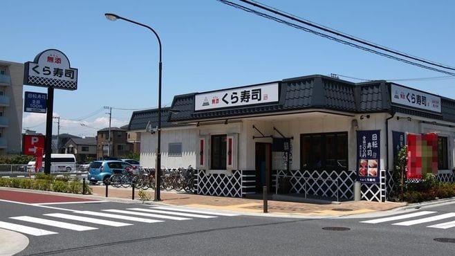 くら寿司の「敗訴」に見える法廷闘争の逆効果