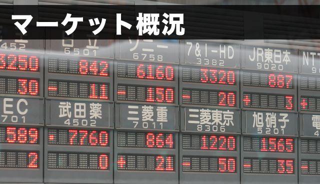 ソニー株価掲示板 6758