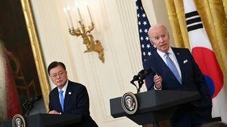 米韓首脳会談、韓国大統領の「自画自賛」は本物か