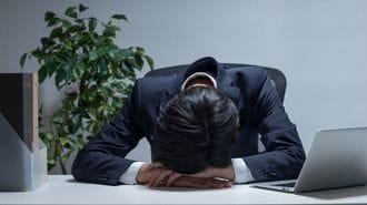 ブラック「クビ」が中小企業で横行する理由