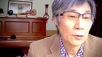日本人は過去150年の経験を生かし切れてない