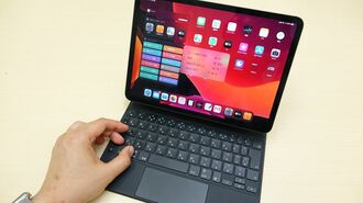 「iPad+キーボード」でもっと生産性を上げる技