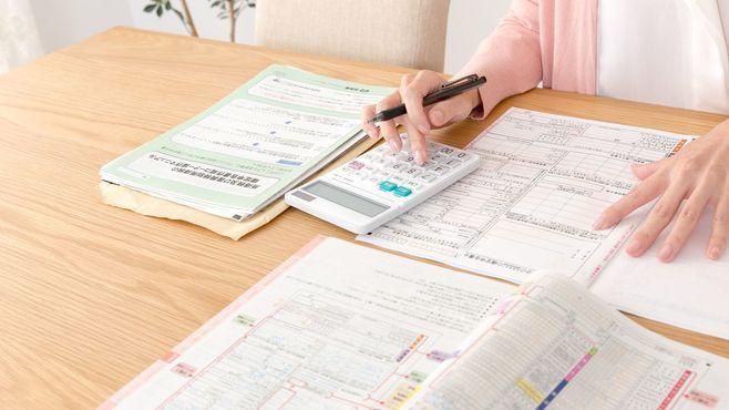 確定申告で配当課税の一部を取り戻す方法