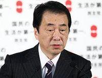 菅首相の雇用促進政策、「市場経済」に転換? いや、やはり「社会主義」?