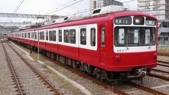 引退間近、京急「800形」は画期的な車両だった