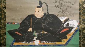 徳川家康は「日本人に嫌われる性格」の典型だ