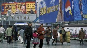 ハリウッドから「中国が悪者」の映画が消えた訳