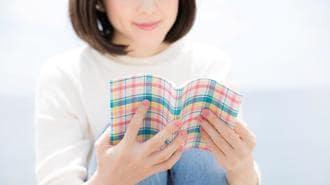 最新!ビジネス書「売れ筋」200冊ランキング