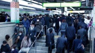 東京・大阪の「通勤時間」はやはり長かった