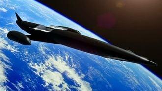 宇宙飛行機「スカイロン」は何が画期的なのか