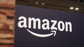 アマゾンが取引先に課している「冷酷な条件」