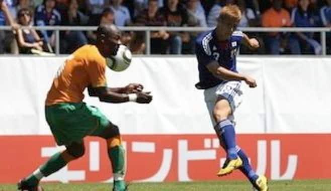 日本代表がコートジボワールに勝つ条件