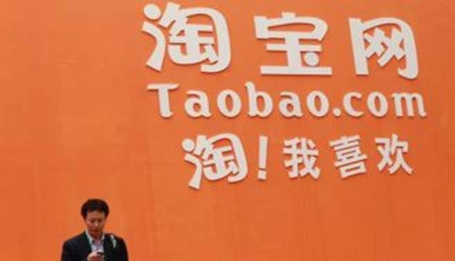 タオバオは1日で新宿伊勢丹1年分を売る