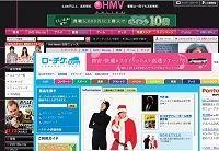 HMVを買収したローソン、関心は店舗よりネット