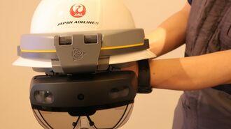 JALがコロナ禍に切り開く「工場見学」の新潮流