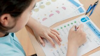 数学できる子・できない子を生む算数教育の盲点