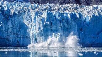 国連報告書が指摘する「破局的温暖化」の現実味