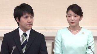 眞子さま・小室さん、最後のデートは12月初旬