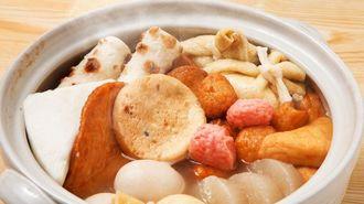おでんの味と具は、関東・関西でこうも違う