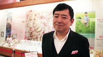 51歳、栃木で「生姜の展示館」作った男の稼業