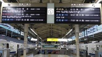 東海道新幹線、毎月変わる「柔軟ダイヤ」の秘密