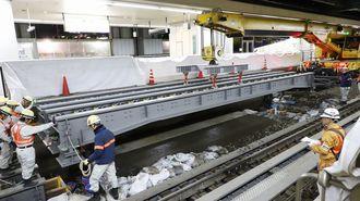 リニア新幹線「2027年開業」が難しすぎる理由