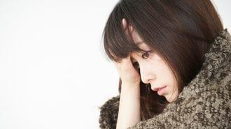日本で「多様な生き方」がしんどい根本理由