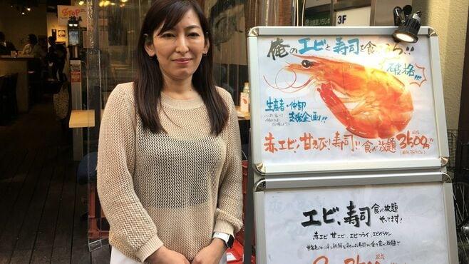 「3850円寿司食べ放題」実施した社長が見た光明