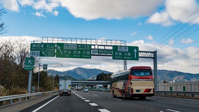 高速道路とIC新規開通で渋滞緩和へ高まる期待