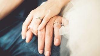事実婚が同性・多重婚と同列に語れないワケ