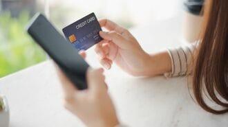 日本人の消費変える「定額制」の知られざる進化