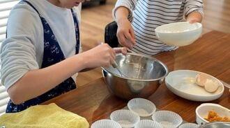 日々の料理で子供をワクワクさせるためのコツ