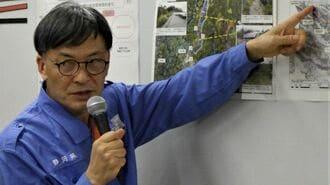 静岡県、リニアと熱海土砂災害で「ダブスタ」疑惑