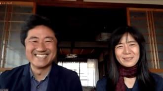別姓婚「日本も有効」で露呈した戸籍制度の矛盾