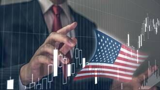 日本人はアメリカ株投資の魅力をわかってない