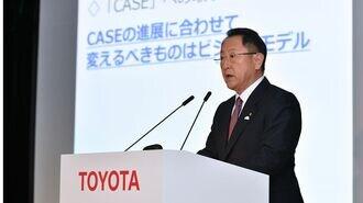 トヨタ「ベアゼロ」が示す賃金制度改革の布石