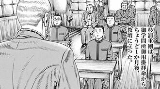 """昭和天皇に帝王学を教えた男の""""キケンな講義"""""""