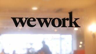 ウィーワーク「シェアオフィス」黒字化へ遠い道
