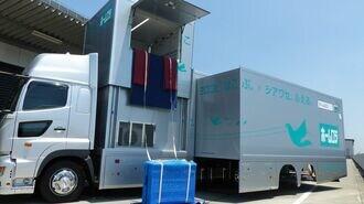 ニトリ「配達スキル」が身につくトラックの正体