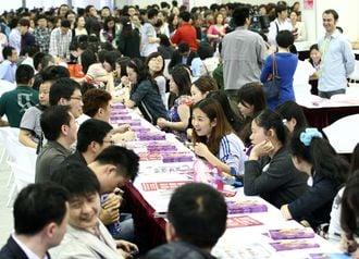 やっぱり変だよ、日本の婚活