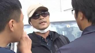 宮崎文夫43歳「車をぶつけられ頭にきて殴った」