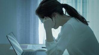 米留学後PMDDで主婦になった25歳女性の苦悩