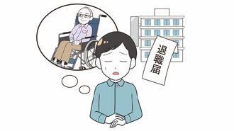 85歳で借金1000万も「介護離職の悲惨」避ける技