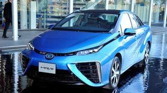 トヨタが燃料電池自動車をあきらめないワケ