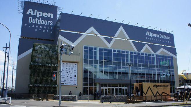 アルペン「世界最大アウトドア店」に抱く野望
