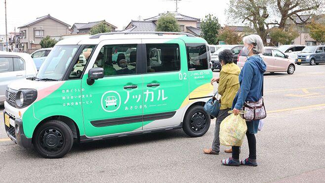 富山「公営ライドシェア」実験開始で見えた課題