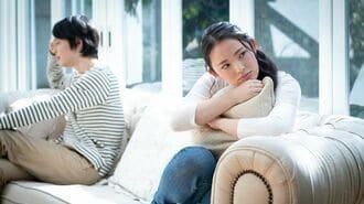 妻に過去の失態を蒸し返される夫が知らない心理
