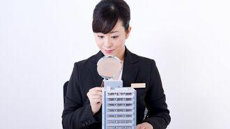 不動産投資で儲かる物件を見つける5つの法則