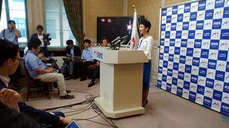 蓮舫代表を辞任に追い込んだ厳しすぎる現実